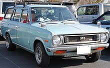 1971 Datsun 1200 Station Wagon